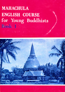 English Lessons for Young Buddhists Book I