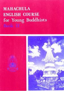 English Lessons for Young Buddhists Book II
