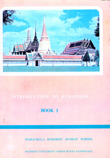 Introduction to Buddhism  Book I