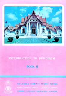 Introduction to Buddhism  Book II